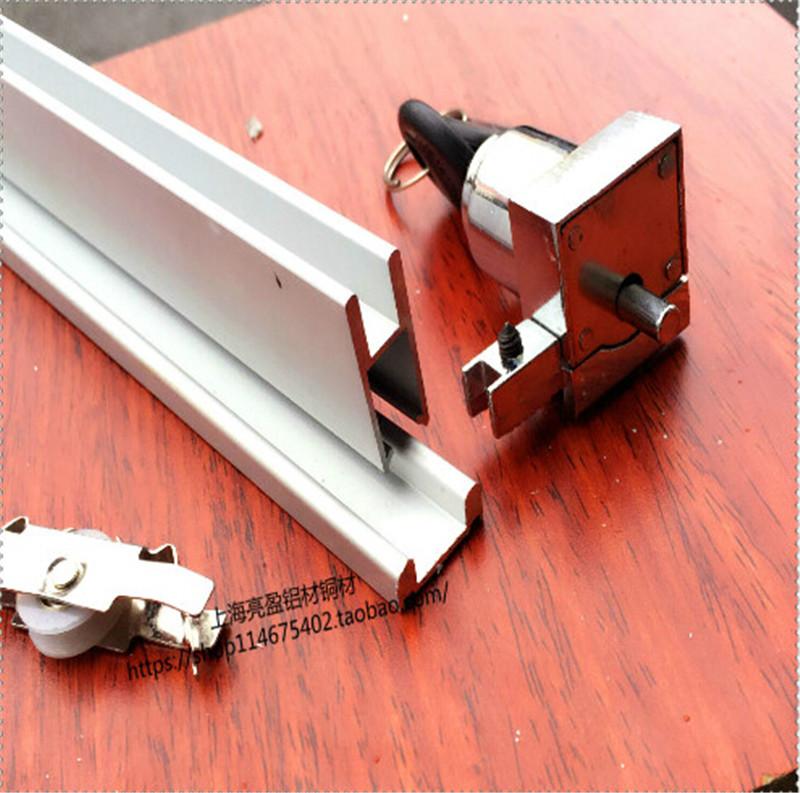 展橱柜玻璃移门推拉门滑门铝合金滑槽移门滑轮轨道